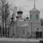 Невельские храмы Церковь Троицы Живоначальной