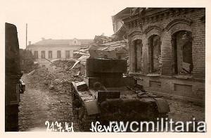 Newel. 1941 г. фото