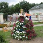 Витебск. Славянский базар. фото.