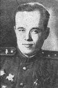 Грибалев. Герой Советского Союза. Невель