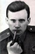 Д.С. Покрамович. Герой Советского Союза. Невель