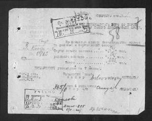 Безвозвратные потери 165 стрелковая дивизия