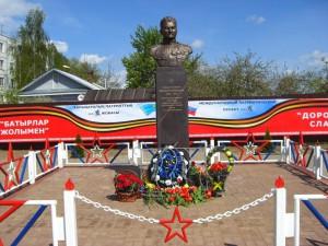 Памятник Баймульдин фото Невель