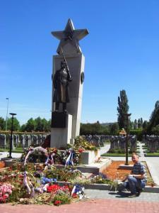 Памятник Ольшанка Прага фото