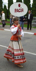 Россия Поставы фото