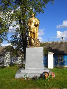 Воинское захоронение пл. Баймульдина Невель фото