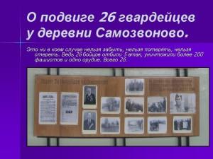 5 Школа. музей. Невель. фото
