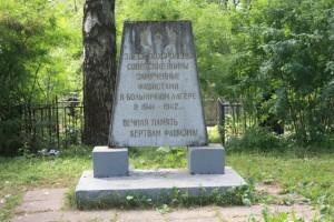 Воинское захоронение ул. Зеленая Невель фото