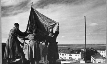 Знамя Невель 1943 фото
