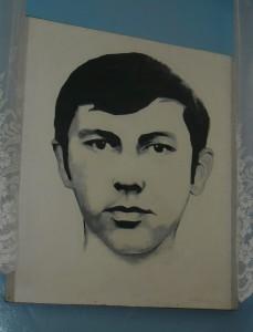 Музей школа2 Невель Ковалев портрет