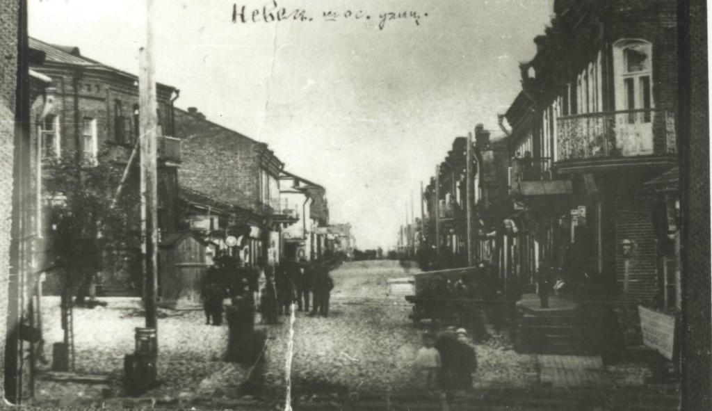 Невель Шоссейная улица фото
