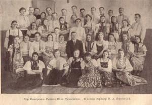 монастырский народный хор Печоры
