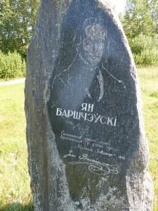 Ян Барщевский памятник