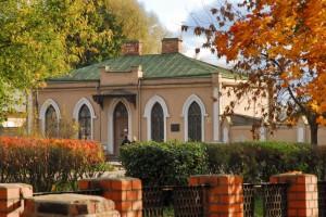 Музей истории Невель