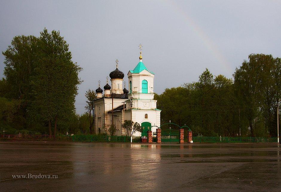 Храм Святой Троицы Фото Брудова Невель