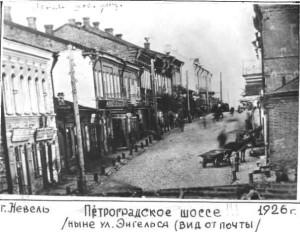 улица Энгельса Невель