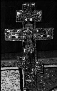 Крест Староверов