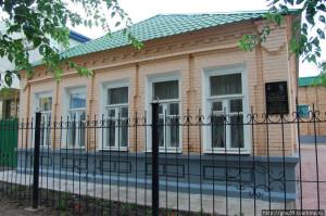 Дом музей Маншук