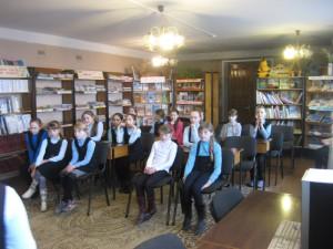 Детская библиотека Невель