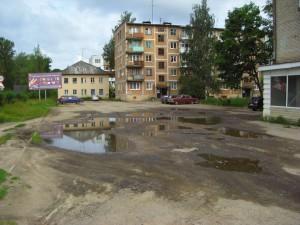 Ремонт дворов Невель фото