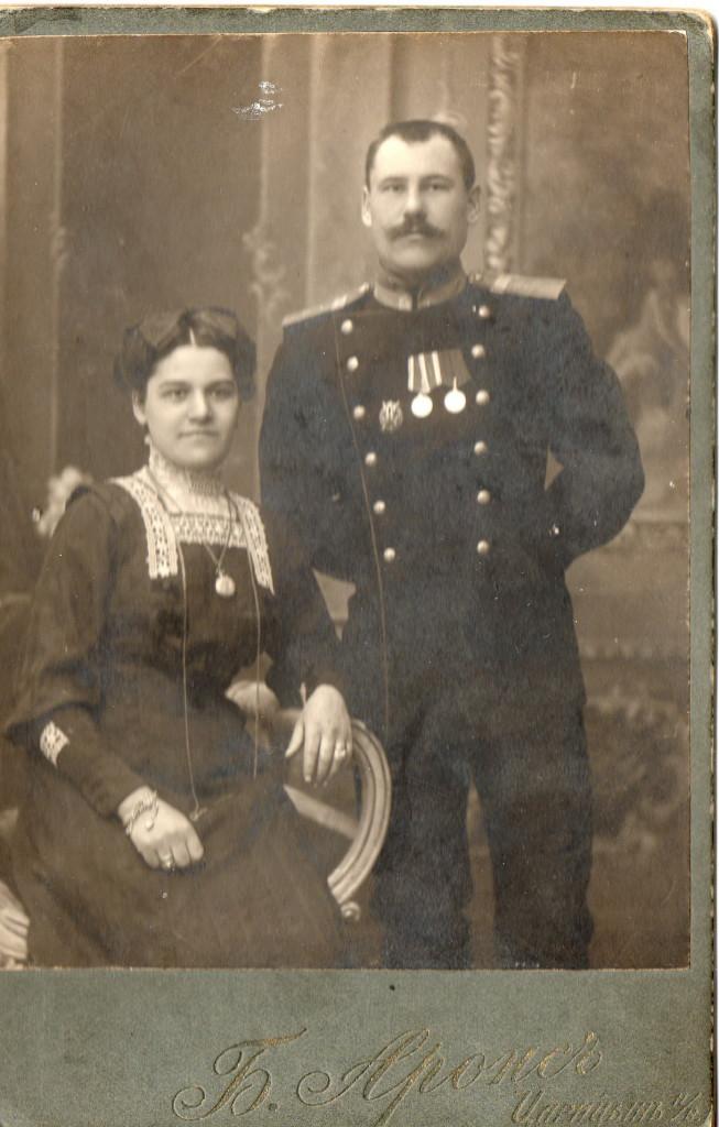 Сергей Колондук с супругой перед Первой мировой войной. г. Царицин.