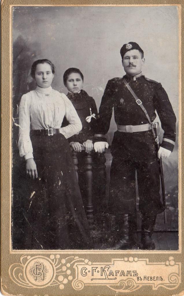 Сергей Колондук с сёстрами Елизаветой и Марфой. г. Невель, 1905 год.