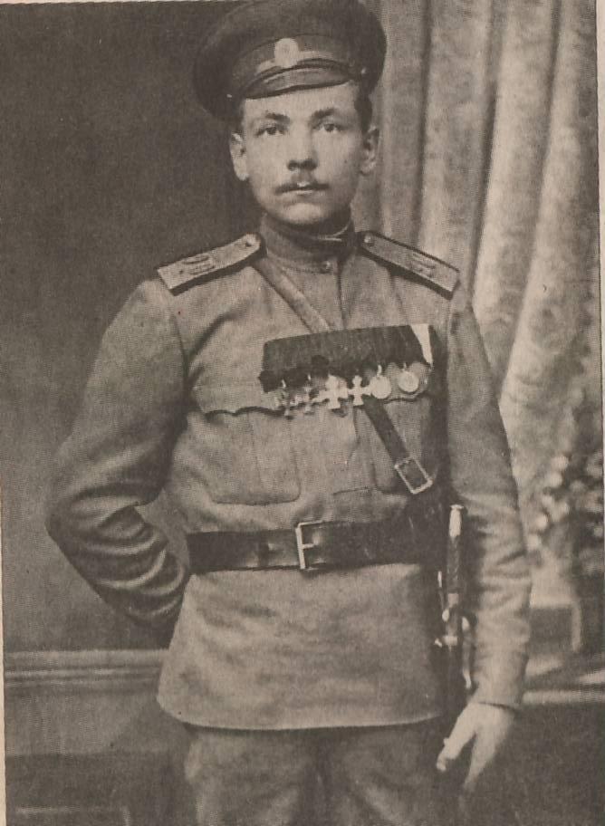Унтер-офицер Русской армии Савельев Иван Тимофеевич, Георгиевский кавалер 4-х степеней.