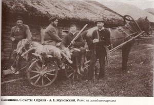 С охоты Канашово