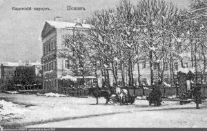 Псковский кадетский корпус
