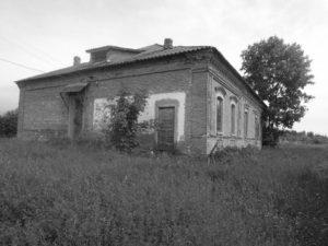 Зубарево Невельский район