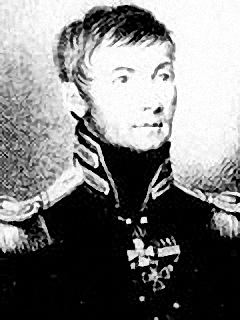 Сергей Васильевич Непейцын