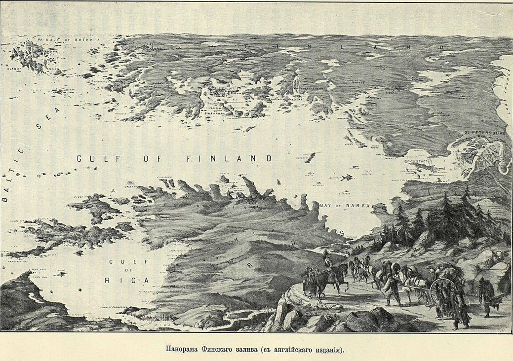 Панорама Финскаго залива