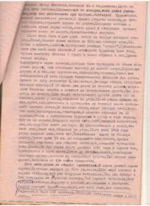 Воспоминания ветеран Невель