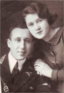 Игдалов И.С. с первой женой