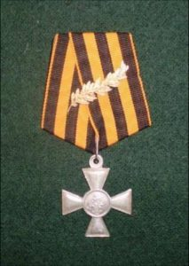 Георгиевский крест