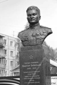 Абылхаир Баймульдин Невель