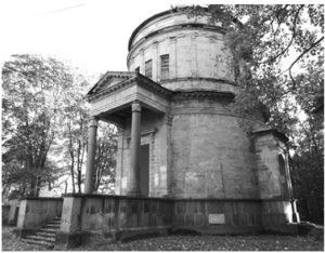 Костел Святой Стефании