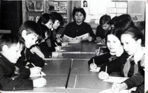 Заседание актива юных заслоновцев