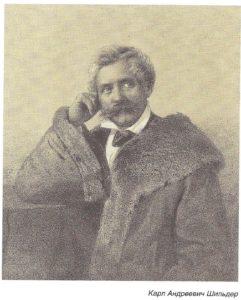 Карл Андреевич Шильдер