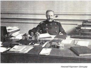 Николай Карлович Шильдер