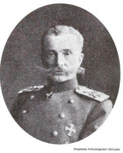 Владимир Александрович Шильдер