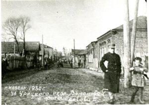 ул. Никольская Невель фото