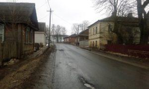 ул. Урицкого Невель фото