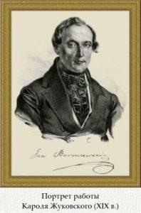 Ян Борщевский