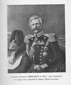 Портрет генерал-адъютанта К.А. Шильдера. 1854 год