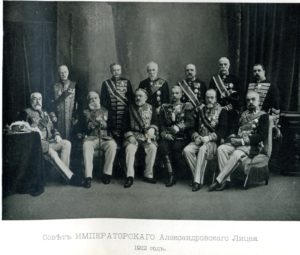 Совет Императорского Лицея. 1912 год