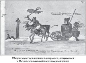 Открытка 1912 г Невель