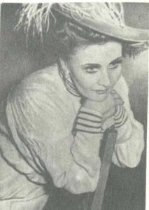 Тамара Петкевич