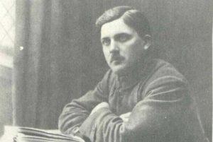 Владислав Иосифович Петкевич