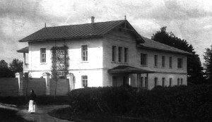 имение Канашово